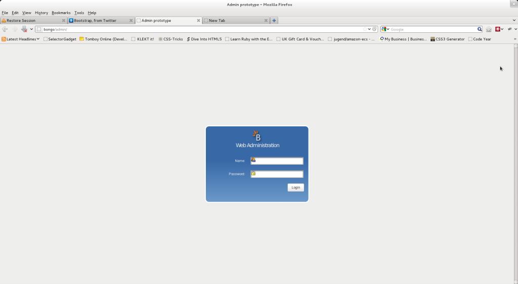 Admin login screen